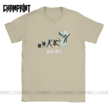 Seiya Evolution Mens T Shirts Knights of the Zodiac Saint Seiya 90s Anime Vintage Tee Shirt Short Sleeve T Shirt Cotton Adult