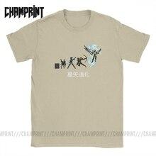 """Seiya Evolution мужские футболки """"Рыцари зодиака"""" Saint Seiya 90s аниме Винтажная футболка с коротким рукавом Хлопок для взрослых"""
