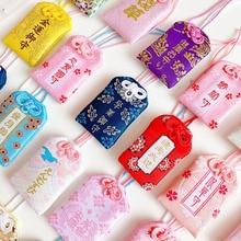 39Style New Omamori Pray Fortune Beauty Health Safe Transparent Wealth Bag Guard Talisman Pendant Keychain Couple Gift