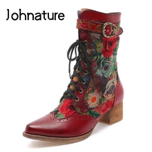 Boots Short Women Shoes Embroidery Pointed-Toe Patchwork Cloth Johnature Cross-Tied Zip