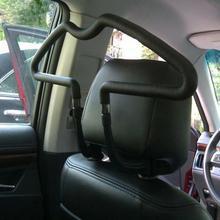 Автомобиль сиденье спинки подголовник Одежда подвесной держатель пальто куртки костюмы вешалка