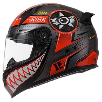 Motorcycle Helmet Washable Liner Motocross Motorbike Full Face Helmet Racing Riding Helmet Moto Casco Casque Moto Men Women