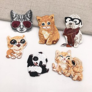 New Animal DIY Embroidered Patches for Clothing Iron on Patch Cartoon Panda Dog Cat Badge Tiger Cute Parches Garment Accessory