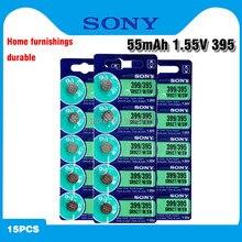 15pc 100% original sony 395 sr927sw 399 sr927w ag7 lr927 1.55v prata óxido botão pilha da moeda para brinquedo relógio de pulso bateria feita no japão