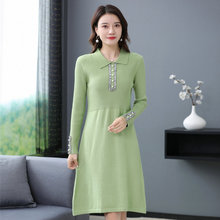 Women Soft Knit Dresses Blue Green Red Turn Down Collar Knee Length One Piece Shirtdress Lady Elegant Chic Outfits Early Winter