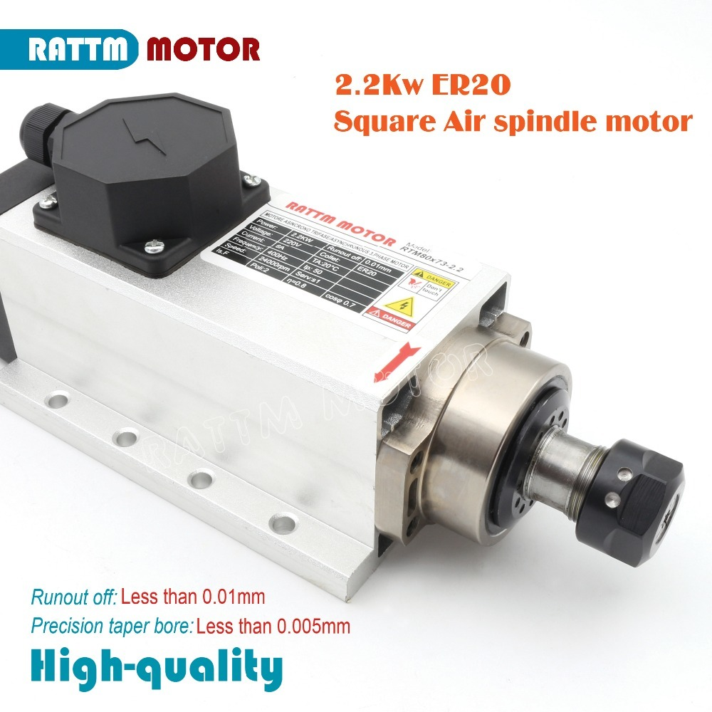 Square 2.2kw Quanlity Air cooled spindle motor ER20 runout off 0.01mm,220V,4 Ceramic bearing for CNC Router Engraving MillingMachine Tool Spindle   -