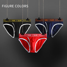 3PCS Men Briefs Cotton Breathable Male Panties Comfortable Underpants Slip Homme U Pouch Fashion Solid Innerwear Sexy Underwear