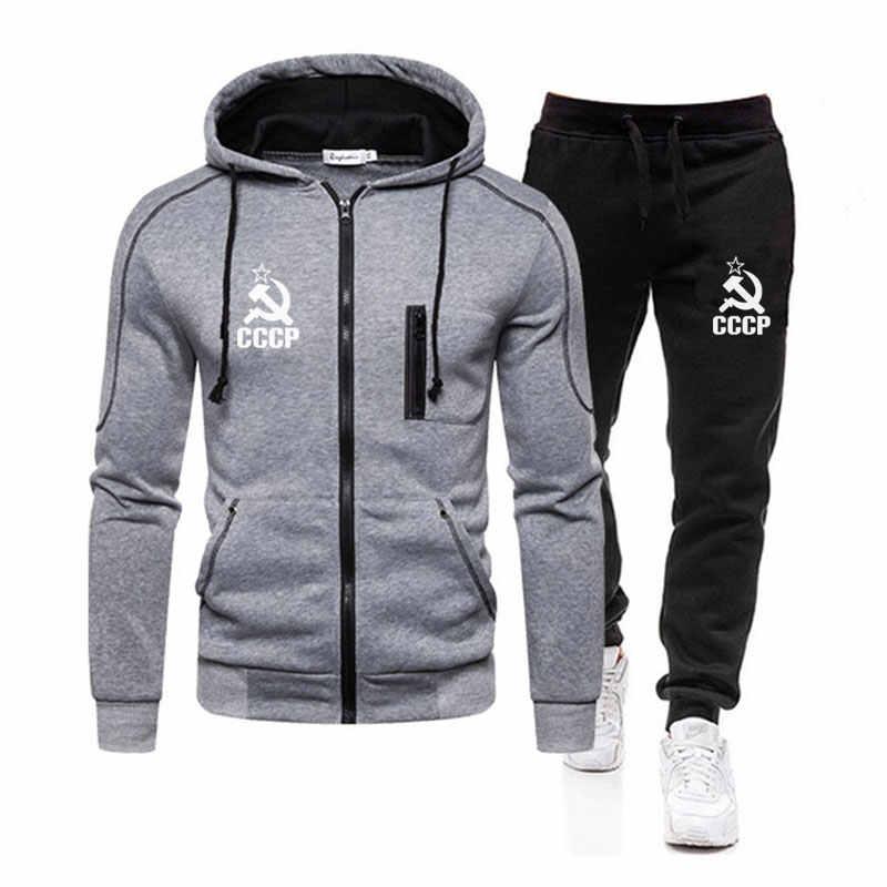 Trainingspak Mannen 2020 Nieuwe Herfst Sportwear Hoodies Heren Hip Hop Set 2 Stuk Rits Hooded Sweater Jas + Broek Pak