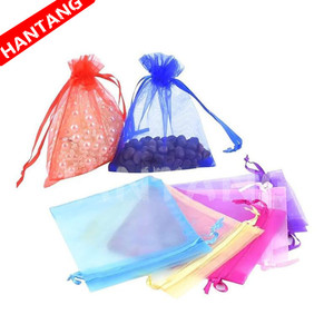 Image 2 - 50pcs 7x9 9x12 10x15 13x18CM Organza Gift Bags Jewelry Packaging Bag Wedding Party Decoration Drawable Bag Gift Pouches White 5z