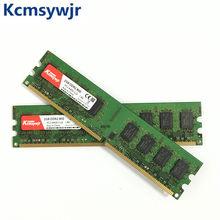 Duplo-canal 2 gb 4 gb 8g pc3 pc2 ddr2 ddr3 memória de área de trabalho 1333 mhz 1600 mhz 667 800 mhz 8gb ram 2g 667 mhz 800 mhz 1333 módulo