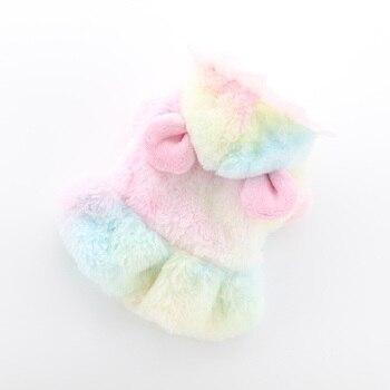 Pull multicolore à oreilles d'ourson