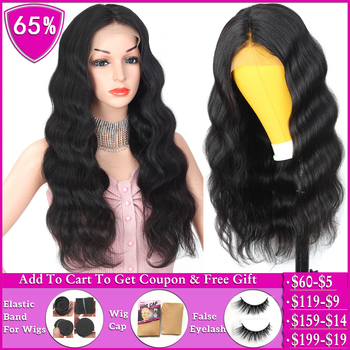 brazilian hair body wave wig short 13x4 glueless lace front human hair wigs for women bob lace front wigs Non-Remy 150% Density body wave wigs lace front wig for women 13x4 brazilian human hair wig 150% density qing si remy natural hairline baby hair wigs