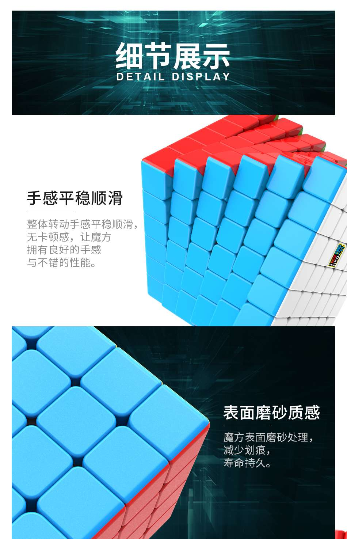 15x15 Stickerless Jogo Profissional puzzle Brinquedos
