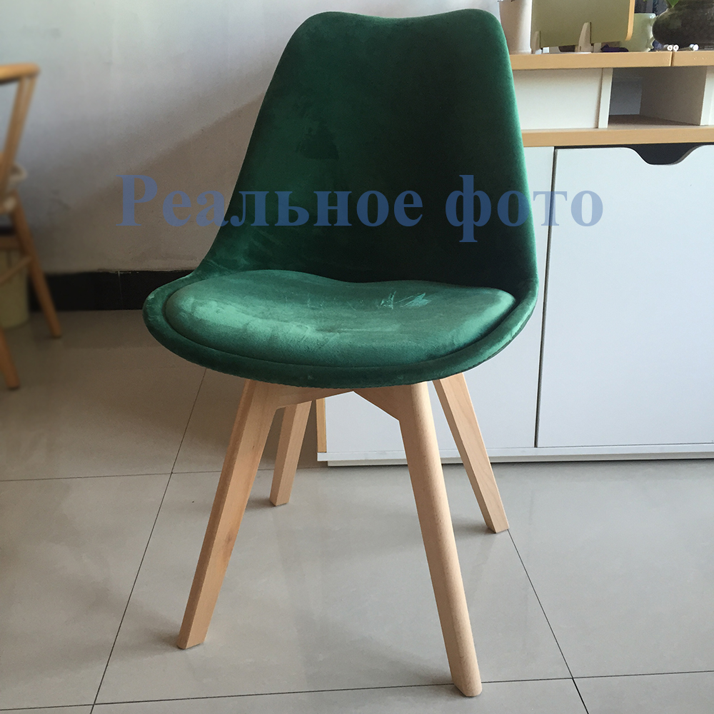 4 Pcs Dining Chair Kitchen Chair On A Wooden Base Velvet Seat Emerald Color Wood Chair Kitchen Furniture Free Delievry To Russia