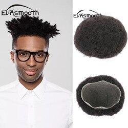 Cabelo encaracolado preto perucas afro preto peruca de renda suíço sistema de substituição do cabelo cabelo cru afro