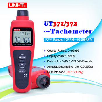 UNI-T UT371 UT372 99999 Counts Infrared tachometer Non-Contact Professional Tachometer 10-99999RPM Data Hold/MAX/MIN/AVG mode