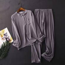 Womens Cotton Crepe Gauze Long sleeved Trousers Pajamas Household Suit Plus Size Maternity Water washed Texture Set Clothes