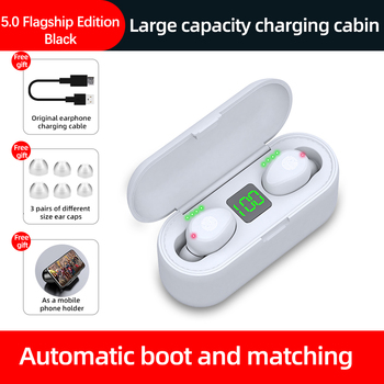 Ασύρματα ακουστικά ψείρες F9 Bluetooth 5.0 Earphone MSOW