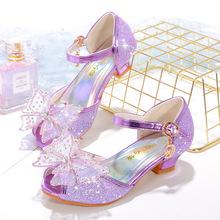 Nowe letnie klapki dziecięce dziewczęce wysokie obcasy odkryte palce i pięta Party Dance Shoes Student Baby Princess Fashion Kids Performance 03A tanie tanio KEUEK RUBBER 4-6y 7-12y 12 + y 17cm 17 5cm 18cm 18 5cm 19cm 19 5cm 20cm 20 5cm 21cm 21 5cm 22cm 22 5cm 23cm 23 5cm CN (pochodzenie)
