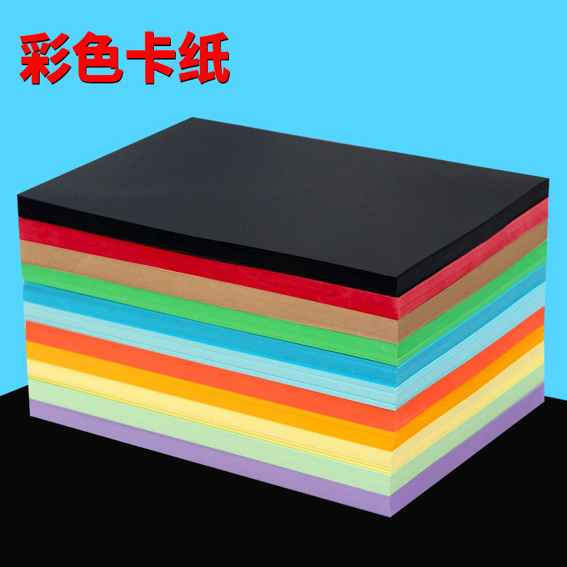 A4 Color Paperboard Handmade Cardboard 230 Ke Hou DIY Greeting Card Paper Kindergarten Handmade Card Paper A3 Color Mixture-4 K