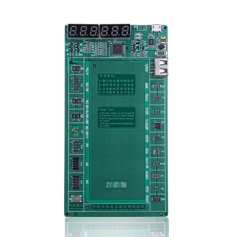 Battery Quick Charging Activation Board Plate For IPhone Samsung Huawei Phones