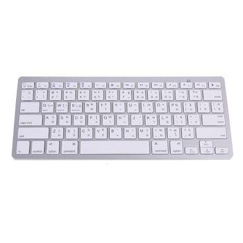 English Thai 78 Keys Wireless Bluetooth Keyboard for Laptop Tablet Cellphone J78A 1