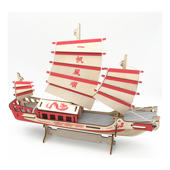 DIY Model toys 3D Wooden Puzzle Chinese sailboat Wooden Kits Puzzle Game Assembling Toys Gift for Kids Adult P56 image