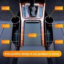 Высококачественный автомобильный ящик для хранения органайзер
