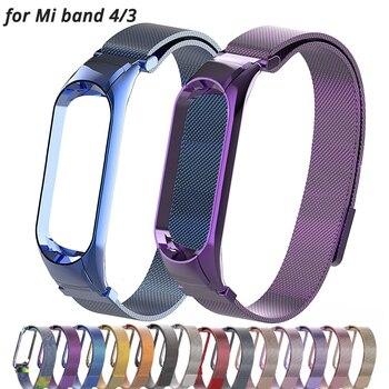 Milanese Bracelet for Xiaomi Mi Band 3 4 Sport Strap watch Stainless Steel wrist strap For mi band 3 4 bracelet Miband 4 3 Strap цена 2017