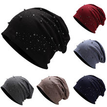 Mode Vrouwen Stretch Hoofddeksels Pure Kleur Kralen Parel Hoofd Sjaal Wrap Hat Cap Kleding Accessoires Gorros Mujer Invierno(China)