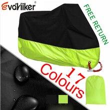 17 цветов M, L, XL, XXL, XXXL, XXXXL, универсальная уличная Защита от УФ-лучей, защита от дождя, пылезащитный чехол для мотоцикла, чехлы для скутеров, водонепроницаемые