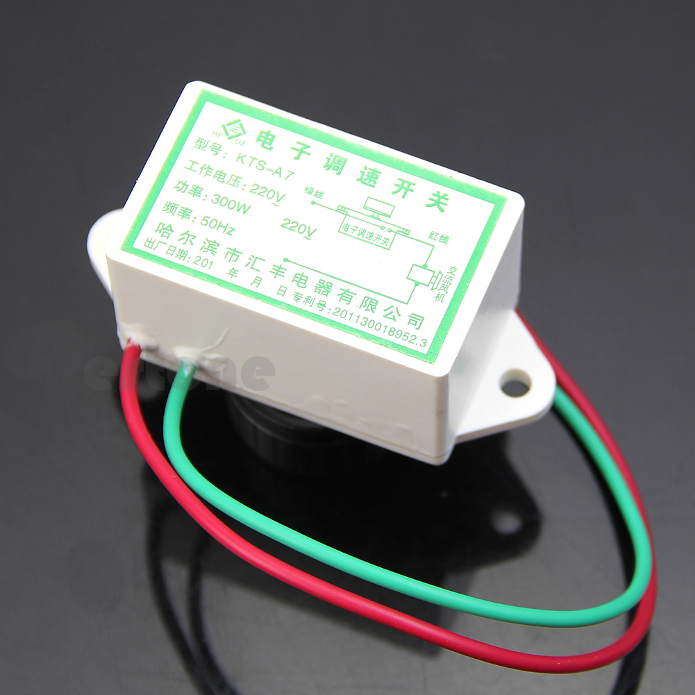 220V 300W AC Electronic Motor Speed Control controller Switch Regulation Hot