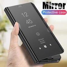 360 Full Cover Smart Flip Case For Huawei