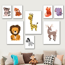 Giraffe Zebra Lion Fox Elephant Elk Wall Art Canvas Painting Nordic Posters And Prints Animal Pictures Baby Kids Room Decor