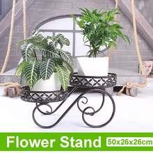 Металлический держатель для сада, патио, полки для растений, цветочный горшок, стойка, Простой Цветочный Стенд, балкон, железная Цветочная стойка для наружного и внутреннего использования