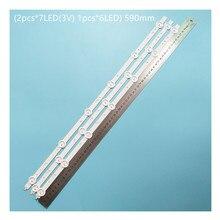 LED Array Bars For Toshiba 32W1333B 32W1333G 32W1333N 32W1334G LED Backlight Strip Matrix Kit SVS320AA6 SVS320AD7 Lamp Lens Band