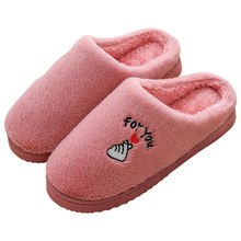 купить Plush Cartoon Printing Winter Home Women Slippers Warm Cotton Shoes Warm Slippers Indoor Loves Couple Floor Shoes Bedroom TUX61 дешево