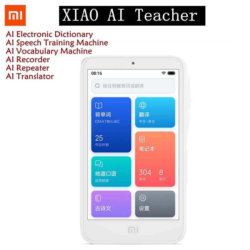 XIAOMI AI Translator 4 Inches Touch Screen USB Rechargeable Multifunction Repeater Recording Pen Translation Machine For Study