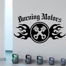 Burning Motors Wall Vinyl sticker  Engine Pistons Wall decal Garage Decor Wall Removable art mural HJ651 burning motors engine pistons vinyl wall sticker home decor garage auto service car decals removable interior murals a207