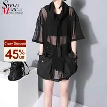 Japoneses nuevos estilo mujer verano negro de malla transparente Tee mitad superior bolsillo Oversize de T camisa Harajuku camiseta 1549