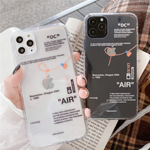 Fashion Tides Brand Sneakers Phone Case For IPhone 12 11 Pro X XR XS MAX 7 8 6 Plus Simple Label Letter Silicone Cover Coque