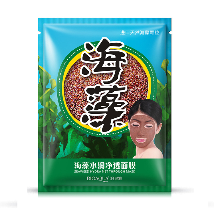 Natural Plant Seaweed Extracts Facial Mask Shrink Pores Antiallergic Moisturizing Sleeping Mask For Face Masks Skin Care