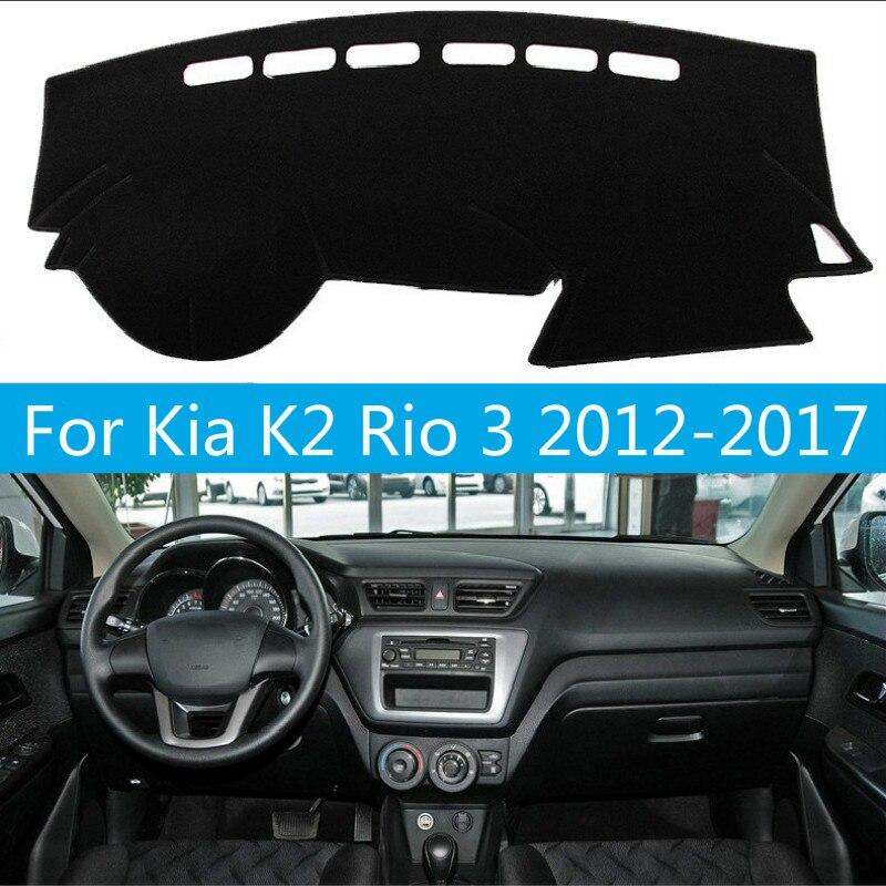 Купить для kia k2 rio 3 2012 2013 2014 2015 2016 2017 крышка приборной