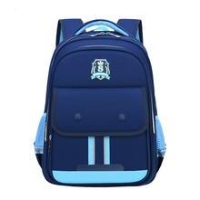 Детский школьный ранец для мальчиков и девочек ортопедический