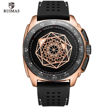 Ruimas Watches Sports Waterproof BK-1N0