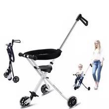 Kidlove легкая складная детская коляска с ПВХ колесом