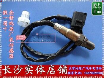 Free Delivery. Oxygen Sensor 0258010172 173 06J 906 262 S Specials