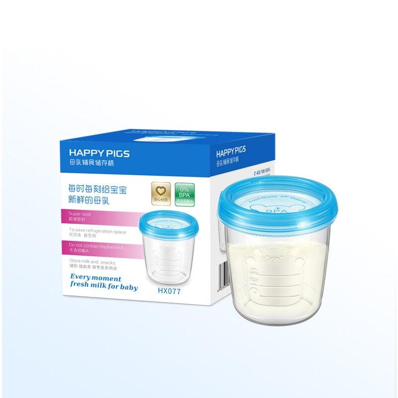 Piggy Carter Breast Milk Food Supplement Storage Cup Bao Xian Bei Safe Sealed Storage Feeding Bottle Leak-Proof Manufacturers D