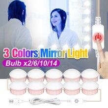 3 цвета туалетным столиком зеркальная светильник лампочка с