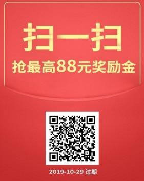 关注安徽联通,秒得3毛~88元,三网均可参与